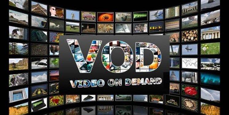 نامه هیات مدیره انجمن صنفی شرکتهای ویدئویی آنلاین به رئیس شورای عالی فضای مجازی